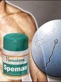 Спеман при лечении бесплодия у мужчин