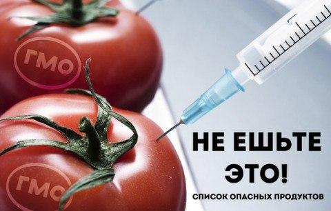 Полезно знать! Не ешьте это!