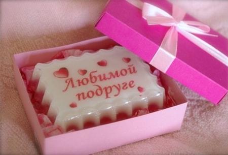 Подарочек для подружки