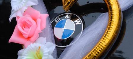 Авто для свадебных мероприятий